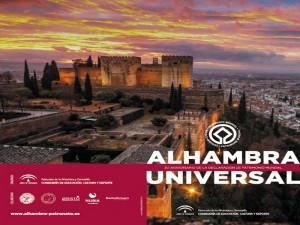 alhambra-universal1