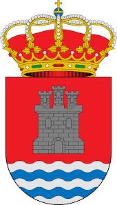 Ayuntamiento de Los Güájares